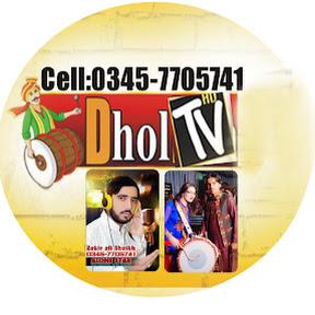 DHOL TV