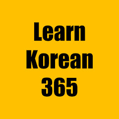 Learn Korean 365