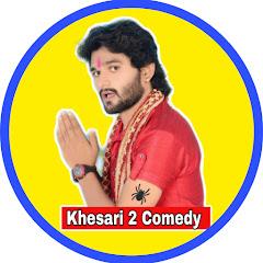 Khesari 2 Comedy