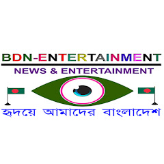 BDN- ENTERTAINMENT