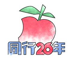 果籽|飲食男女|壹週刊  backup