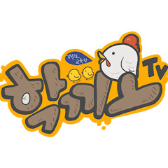 학끼오TV