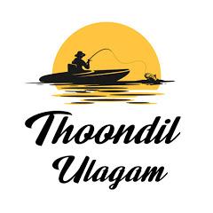 Thoondil Ulagam - Fishing