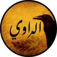 محمد خيري