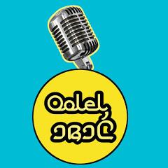 Oolel