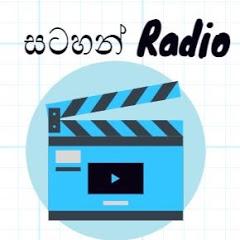 Satahan Radio