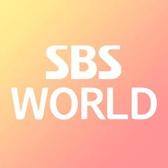 SBS World