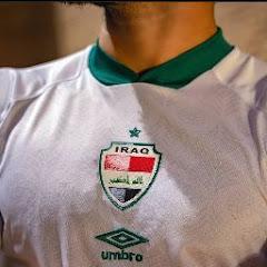 المنتخب العراقي - IRAQI TEAM