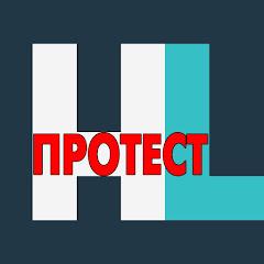 Протест России ЗА Навального