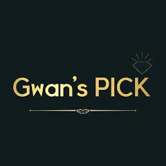지완Gwan's pick