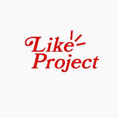 Like Project