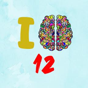 IQ 12