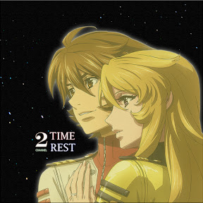 2Time Rest