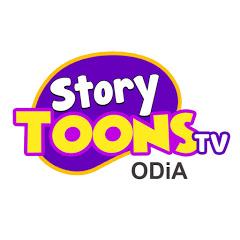 StoryToons TV - Odia