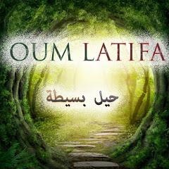 Oum Latifa حيل بسيطة