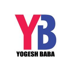 Yogesh Baba