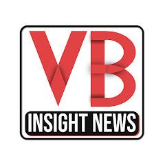 Viral Baat - Insight News