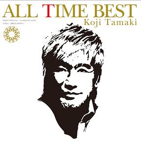 Koji Tamaki - Topic