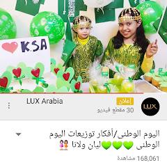 يوميات بنت السعودية layan fadaaq