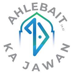 Ahlebait Ka Jawan