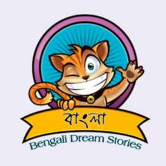 Bengali Dream Stories