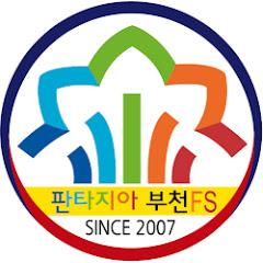 판타지아부천FS_official