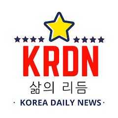 KR Daily News