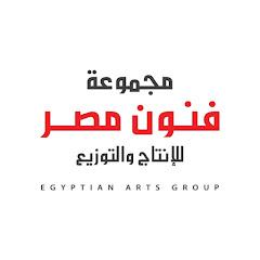 EAG Distribution 3