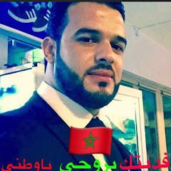Youssef Zerouali يوسف الزروالي