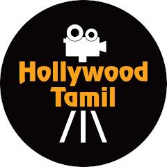 Hollywood Tamil