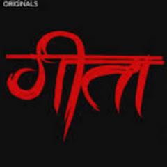 Geeta Entertainment
