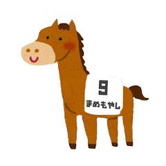 まめもやし競馬【競馬YouTuber1年生】