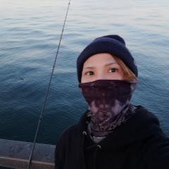 Fishing Lush