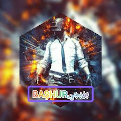 BAŞHUR بوبجي