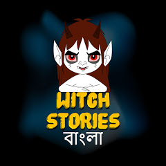 Witch Stories - Bengali