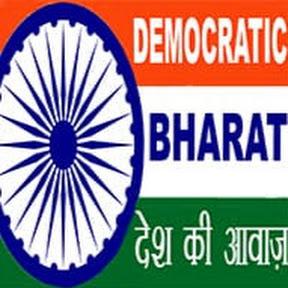 DEMOCRATIC BHARAT