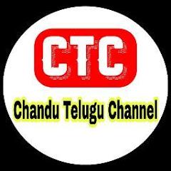 Chandu Telugu Channel