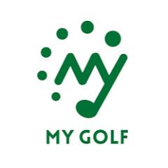 MY GOLF-マイゴルフ-