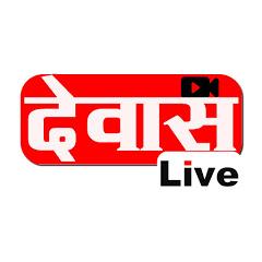 Dewas Live News