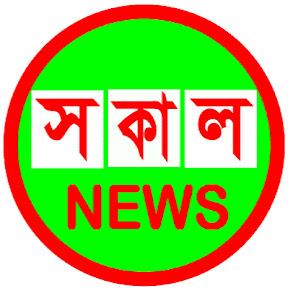SOKAL NEWS