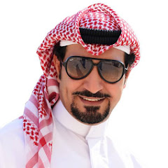 سعد محسن l القناة الرسمية