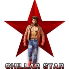 Chillar Star
