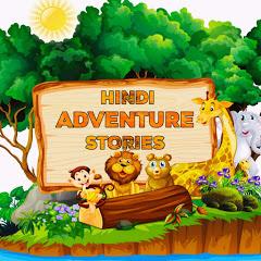 Hindi Adventure Stories