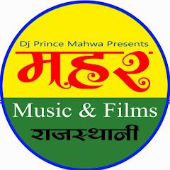 Mahar Music