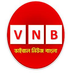 Viral News Bangla