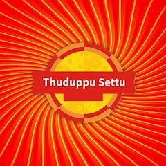Thuduppu Settu