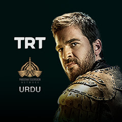 TRT Ertugrul by PTV