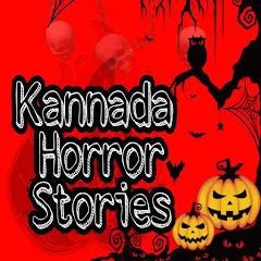 Kannada Horror Stories