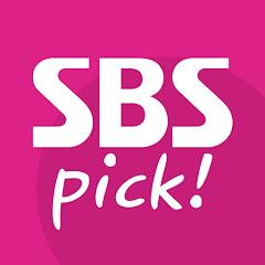 SBS pick!