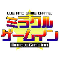ミラクルゲームインe-Sports Channel